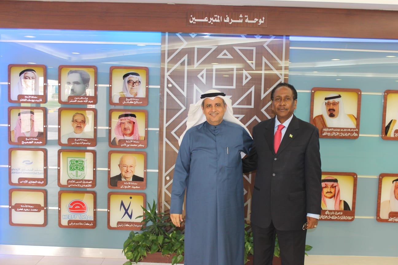 Meeting with Doctor Mohamed Ibrahim Al-Zekri, President of Arab Open University in Kuwait
